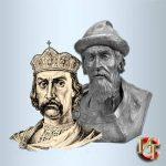 Личности Древней Руси