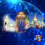 Изучаем памятники культуры Киевской Руси с помощью интерактивного тренажера
