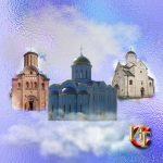 Изучаем памятники культуры Киевской Руси во времена раздробленности  с помощью интерактивного тренажера