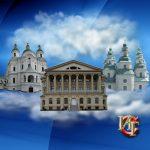 Памятники культуры Украины второй половины XVIII века к ЗНО